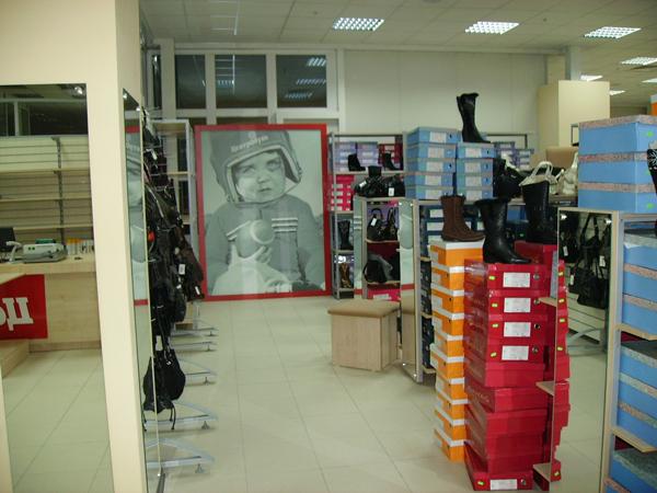 Сентро обувь каталог